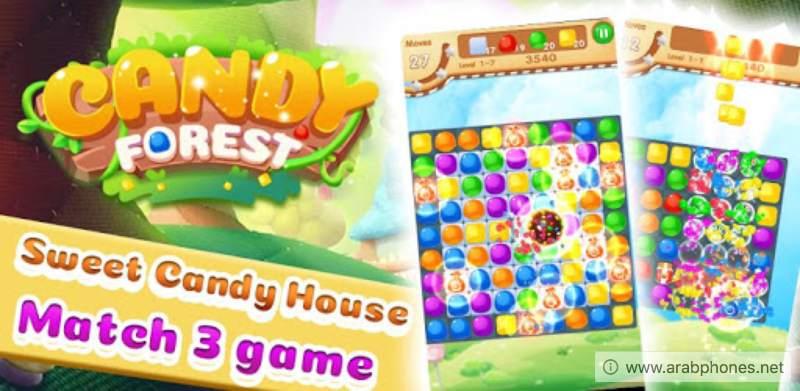 تحميل لعبة candy forest 2020 كاندي فورست مهكرة للاندرويد