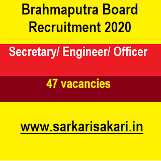 Brahmaputra Board Recruitment 2020 - Secretary/ Engineer/ Officer (47 Posts)
