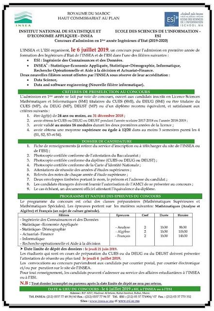 Concours d'admission en première année de formation des Ingénieurs d'Etat de l'INSEA et de l'ESI