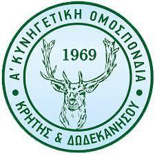 Επισημάνσεις από την Κυνηγετική Ομοσπονδία Κρήτης για πέρδικες και λαγούς
