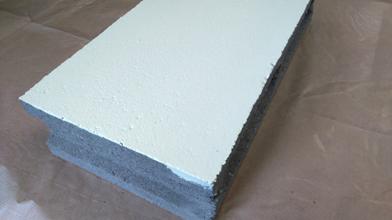 Pintar muro de hormigon con sulfato de hierro
