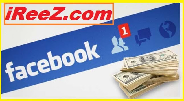 Make money from Facebook smart and exclusive ways