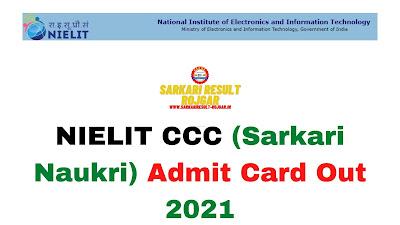 Sarkari Exam: NIELIT Course on Computer Concept (Sarkari Naukri) Admit Card Out 2021