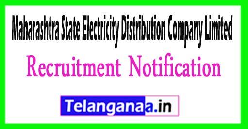 Electricity Distribution Company Recruitment