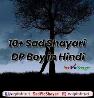 sad shayari dp boy image