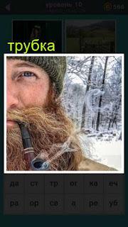 в зимнее время мужчина с трубкой во рту и шикарными усами в шапке