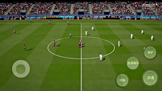 Download New Football FIFA Android Offline Graphics HD