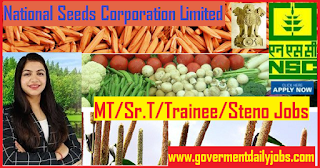 NSC Recruitment 2019 Management Trainee & more 264 Posts