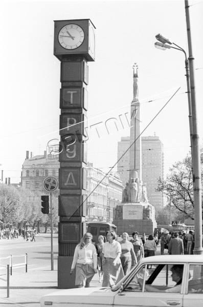 """1987 год. Улица Ленина (ныне бульвар Бривибас). Гостиница """"Латвия"""", монумент Свободы и часы ...""""Труд"""""""
