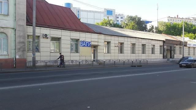 Аренда офиса Харьков центр