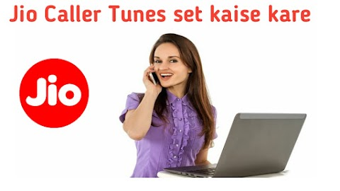 jio sim Me Free caller tune kaise set kare ( jio free caller Tune )