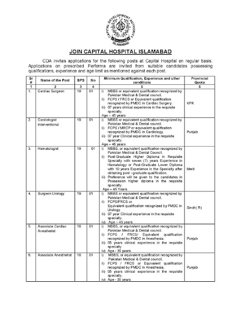 capital-development-authority-cda-islamabad-jobs-2020