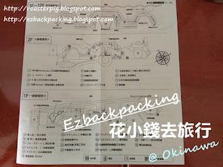 麗山海景皇宮度假飯店地圖