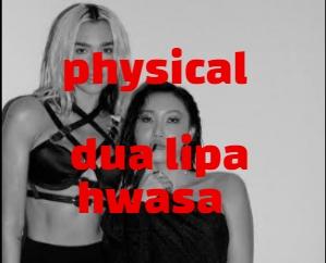 كلمات اغنيه physical dua lipa hwasa lyrics مترجمة