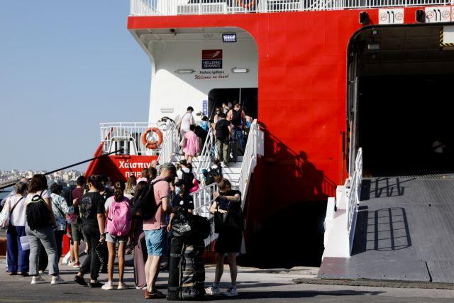 Ανοίγει την Τρίτη η πλατφόρμα του Freedom Pass για τα 150 ευρώ στους νέους 18 – 24