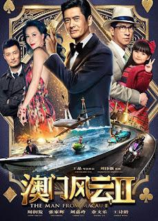 From Vegas to Macau II (2015) โคตรเซียนมาเก๊า เขย่าเวกัส 2 [พากย์ไทย+ซับไทย]
