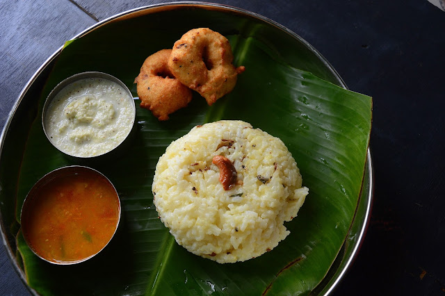 Ven Pongal | Easy  Breakfast