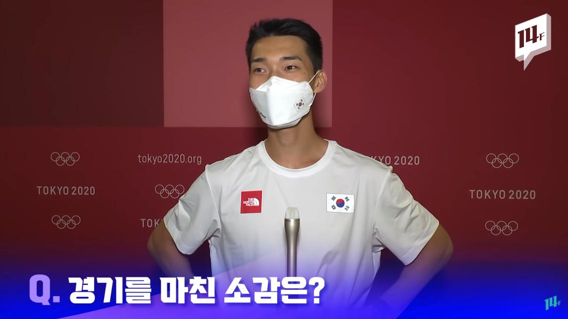 마인드가 너무 멋진 우상혁 선수 인터뷰 - 꾸르