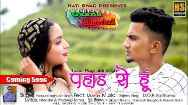PAHAD SE HOON mp3 Song download | THAKUR RAGHUBIR SINGH  ~ Gaana Himachali