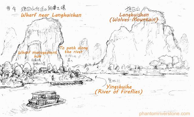 """Concept sketch: """"Wharf Near Langhuishan"""""""