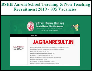 BSEH Aarohi School Recruitment 2019