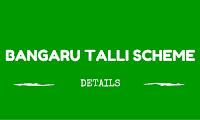 Bangaru_Talli_Scheme