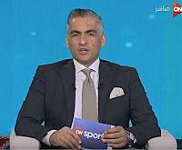 برنامج رمضانك Sport حلقة 5-6-2017 مع سيف زاهر