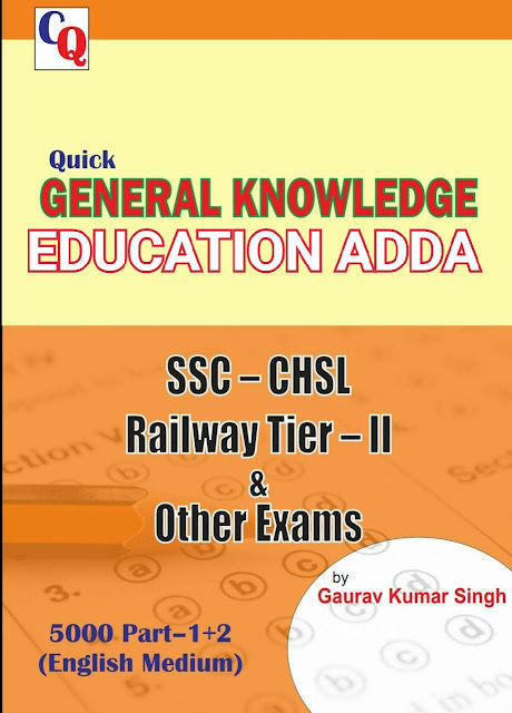 General Knowledge : for All Competitive Exam pdf