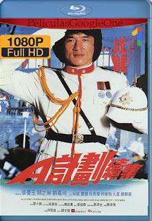Los Tesoros Del Mar De China [1987] [1080p BRrip] [Latino-Chino] [HazroaH]