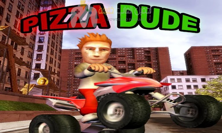 تحميل لعبة Pizza Dude للكمبيوتر مجانا