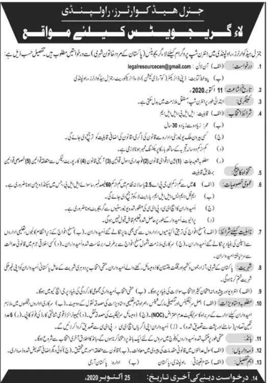 Pakistan Army GHQ Internships 2020 | GHQ Rawalpindi