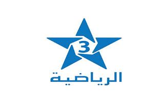 مشاهدة قناة المغربية الرياضية 3 بث مباشر لايف بدون تقطيع Arryadia