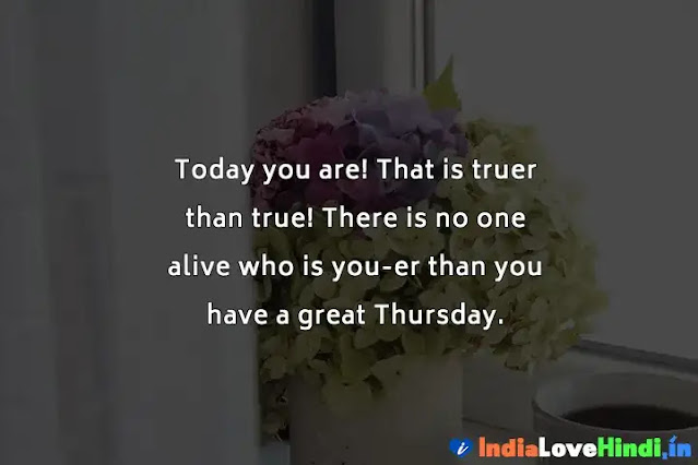 thursday morning wishes for friends