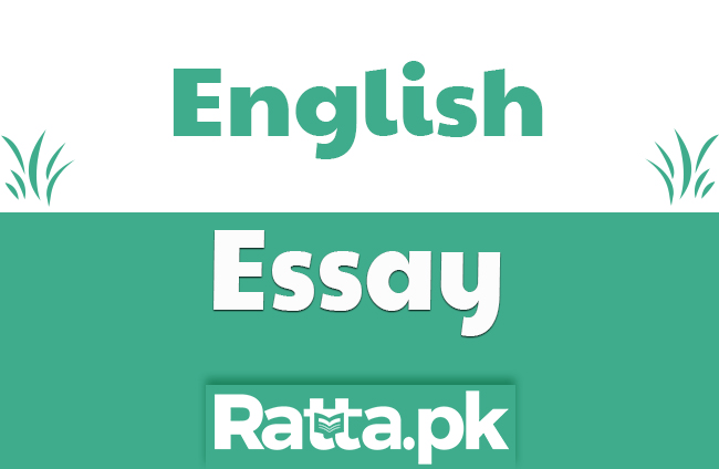 Technical Education English Essay with Quotations for 10th and 12th Class