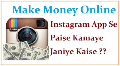 10 Creative Idea Instagram App Se Paise Kamaye - Make Money Online