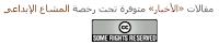 http://www.al-akhbar.com/