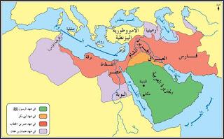الفتوحات  الإسلامية