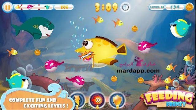 تحميل لعبة السمكة feeding frenzy 3 للكمبيوتر والاندرويد برابط مباشر