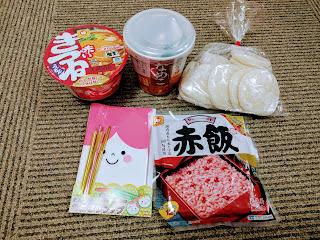レトルト赤飯パック・赤いきつねミニカップ・カップ味噌汁・お餅