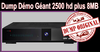 Dump-original-Geant-gn-2500-hd-plus