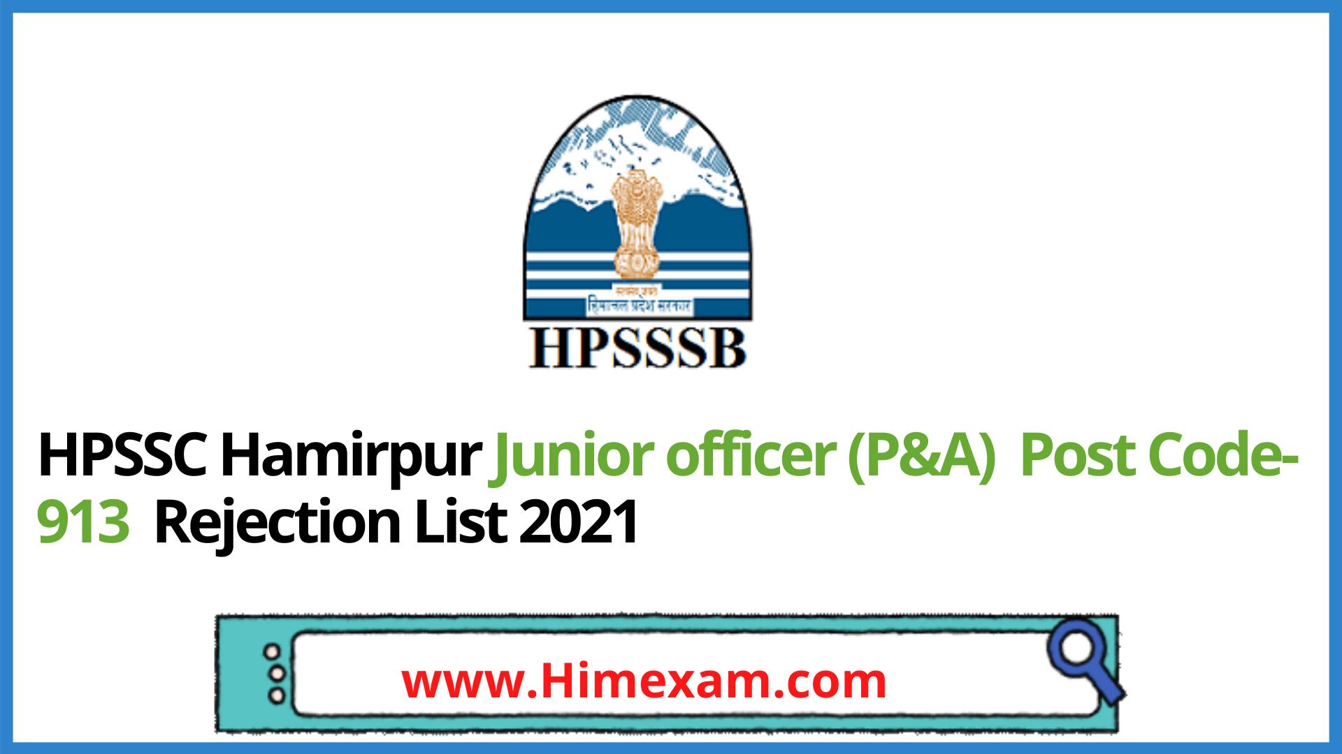 HPSSC Hamirpur Junior officer (P&A)  Post Code-913 Rejection List 2021