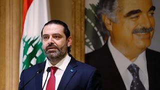 لبنان، المحكمة الدولية، اغتيال الحريري، حزب الله ، سوريا، رفيق الحريري، اغتيال الرئيس الحريري، رويترز، سبوتنيك، حربوشة نيوز،