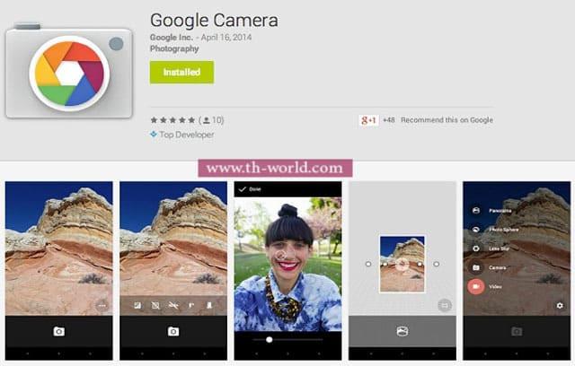 برنامج-Google-Camera