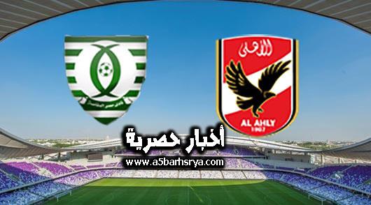 موعد مباراة الاهلي ومصر المقاصة القادمة الساعة كام الاحد 21-1-2018