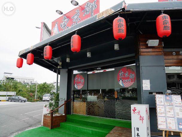 台東|美食|推薦-IMG_5908_%25E7%25BB%2593%25E6%259E%259C