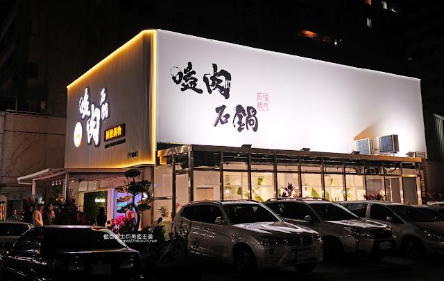 20200119222144 25 - 2020年1月台中新店資訊彙整,23間台中餐廳