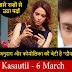 Revealed : Diya is Anurag Komolika's real daughter post AnuPre child Sneha's death in Kasauti Zindagi Ki 2