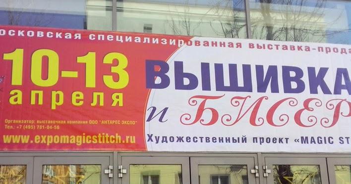 Куда сходить в Москве за 1 2 3 7 дней