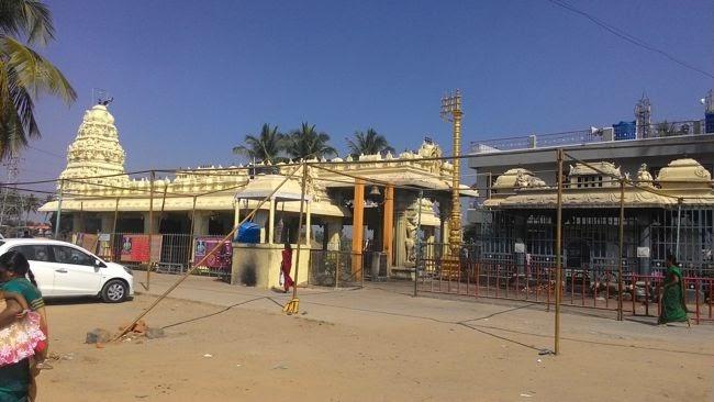 Sri Dakshina Kasi Kala Bhairavar Temple Complex
