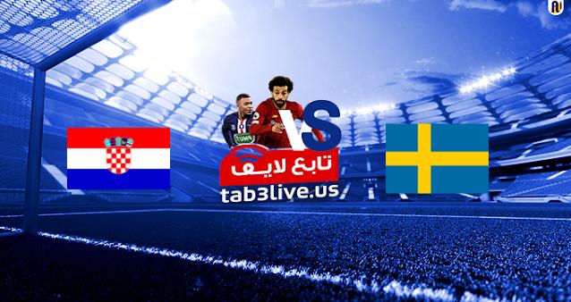 مشاهدة مباراة كرواتيا والسويد بث مباشر اليوم 2020/11/14 دوري الأمم الأوروبية